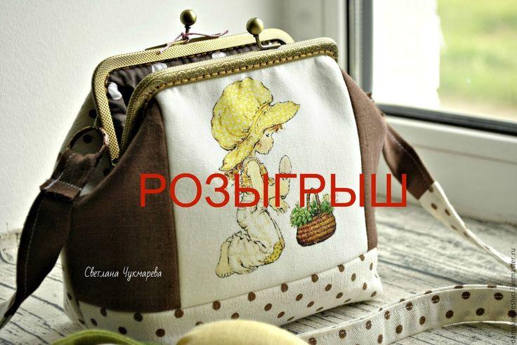"""Купить Сумка женская сумка текстиль сумка детская """"Девочка"""" - коричневый, сумочка, сумка женская"""