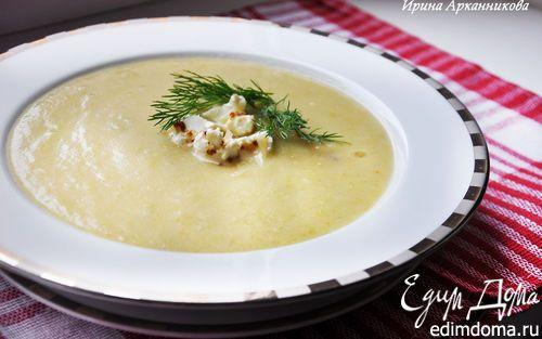 Овощной суп-пюре с зеленым горошком | Кулинарные рецепты от «Едим дома!»