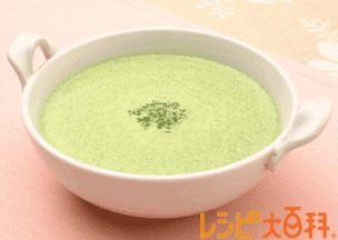 ほうれん草のポタージュスープ