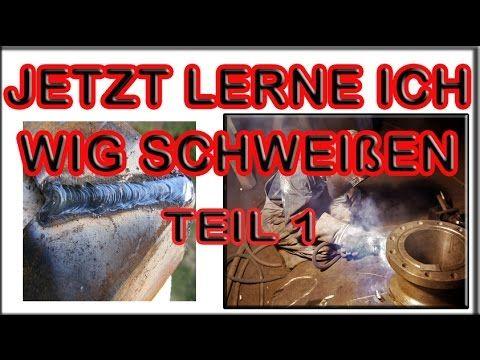 Jetzt lerne ich WIG Schweißen - Teil 1 Ausrüstung / Schutzgas / Schlauchpaket - YouTube