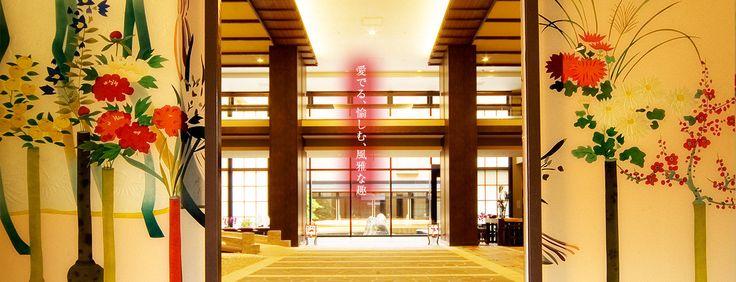 【公式】箱根強羅温泉 季の湯 雪月花 / 箱根 ホテル 旅館 - ホテスパ
