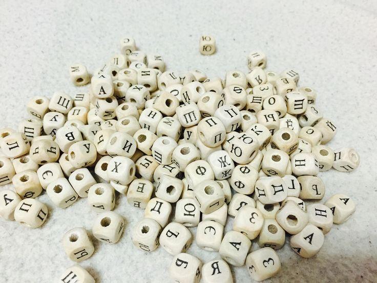 Буквы деревянные не покрытые лаком 10 руб шт. Микс 500 шт за 4000 руб