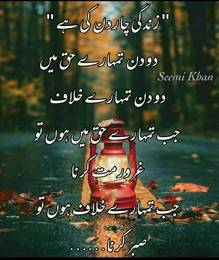 Pin by waseem bhat on hindi love quotes Love quotes in