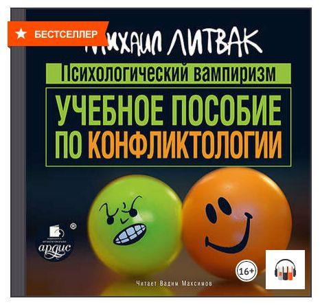 Купить можно здесь - https://www.litres.ru/21520257/?lfrom=217295108