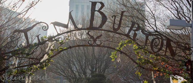 Seoul Museum of Art - Tim Burton Exhibit - Six in Seoul