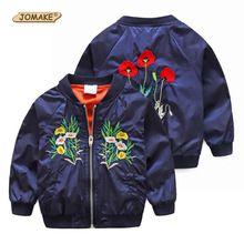 Voorjaar Nieuwe Mode Bloemen Borduurwerk Jassen Kostuums Voor Kids Kinderen O-hals Rits Meisjes Baseball Jassen Casual Kids Kleding(China (Mainland))