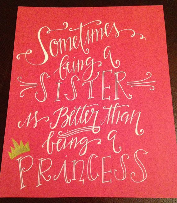 Princess Quote - calligraphy