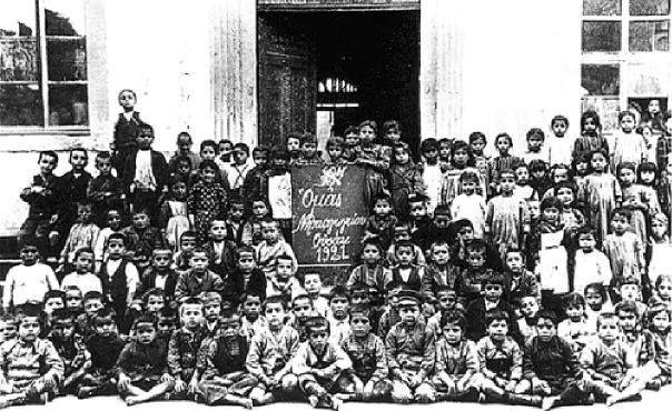A Greek kindergarten in Ushak in 1921