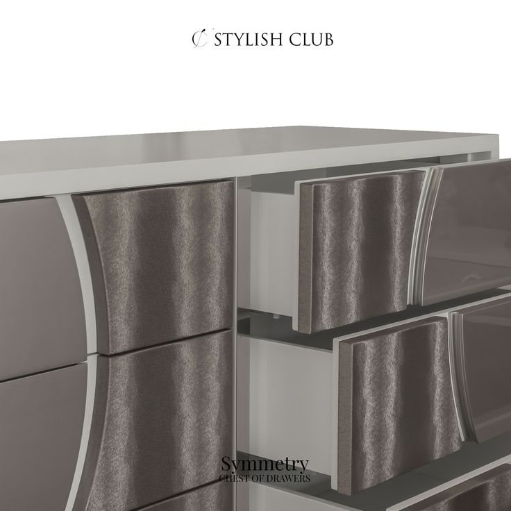 Contemporary chest of drawers that would make your bedroom so elegant and cozy can be find in Stylish Club.