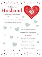 Ruby Wedding Anniversary - Husband - Personalised Special Anniversary ...