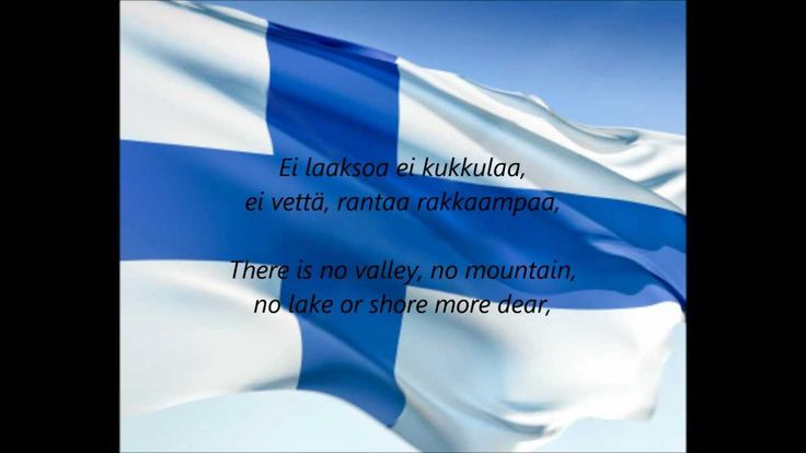 """Finnish National Anthem - """"Maamme"""" (FI/EN) Personally I think this is the most beautiful national anthem of the Nordic countries."""