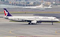 B-MAP Air Macau Airbus A321-231