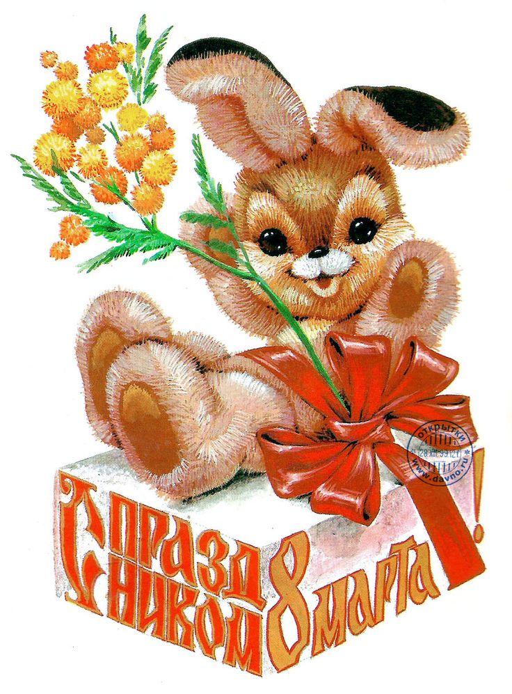 поздравительные открытки на любые праздники одну сторону открывается
