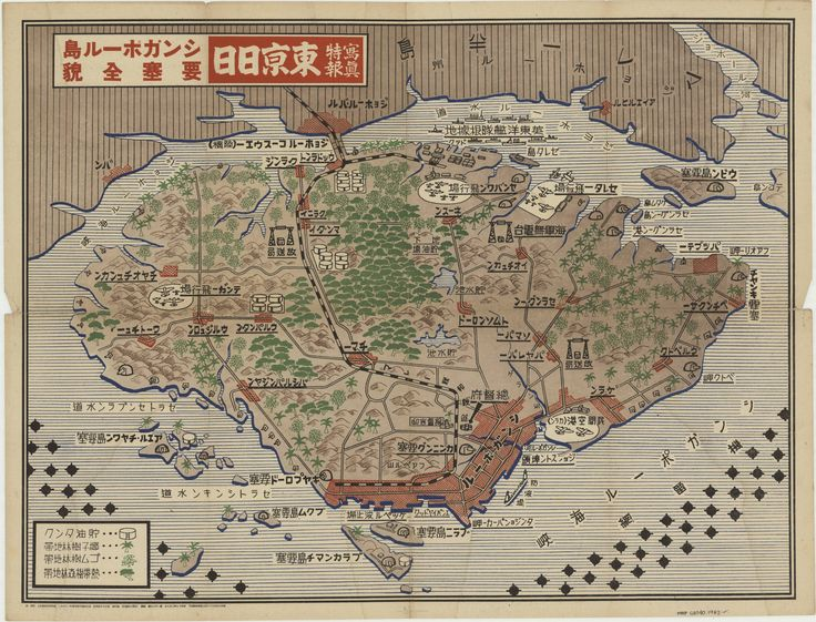 Pictorial map of Singapore during World War 2