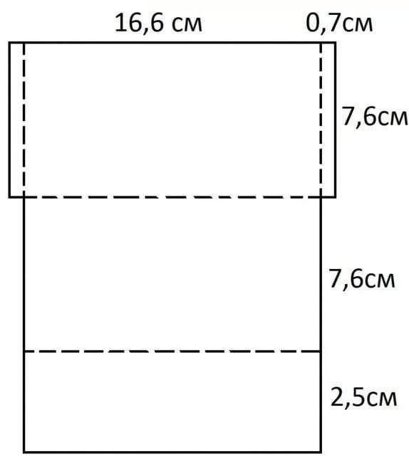открытка конверт шаблон с размерами русском эта поговорка