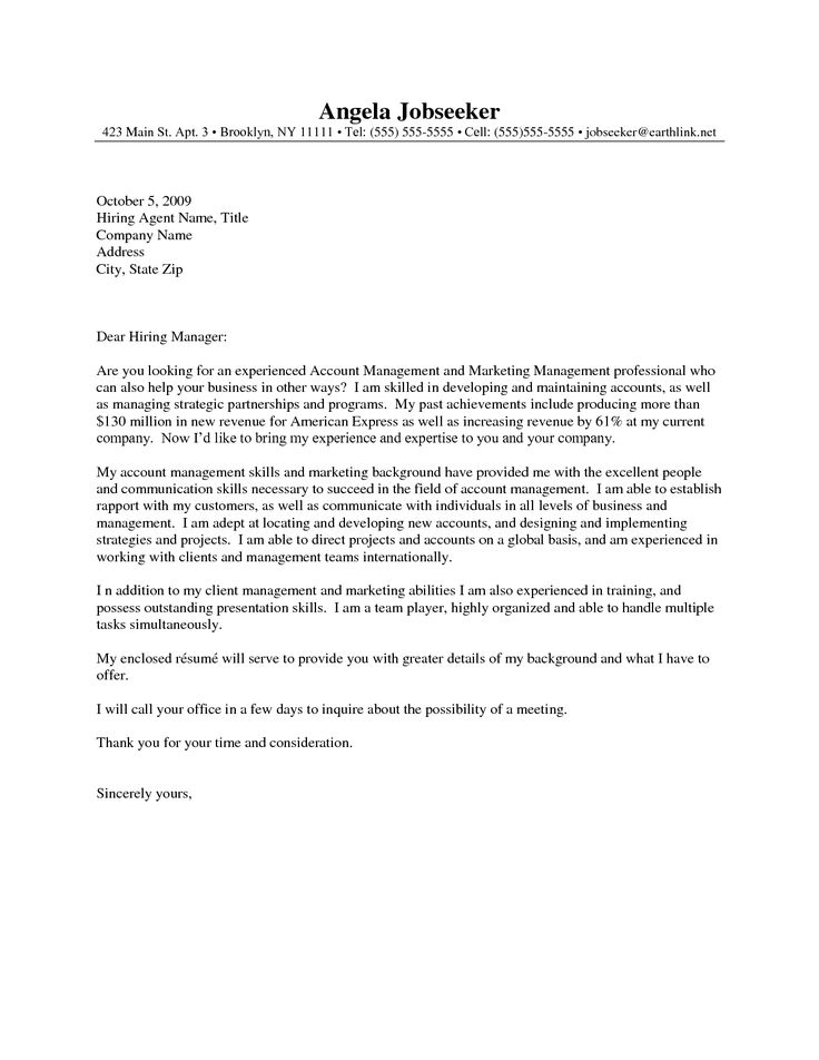 inquiry cover letters