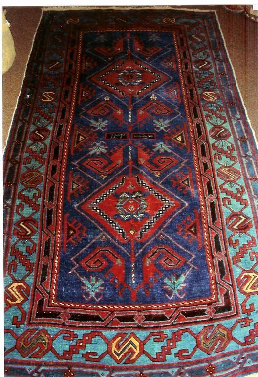 Antique Avar Carpet