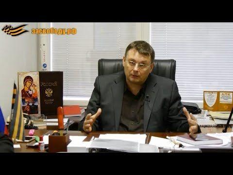 Беседа с представителями культуры. Евгений Федоров 25.12.17 часть 2
