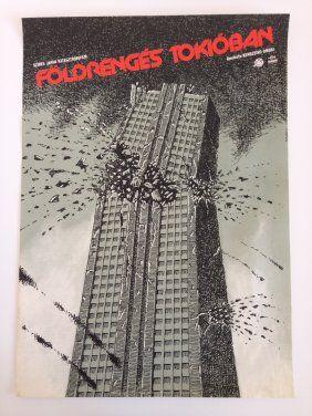 Death Quake (Helényi, Tibor - 1982)