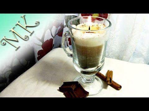 Свеча капучино с корицей/Кофейная свеча/Свеча своими руками/Свеча с кака...