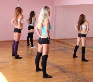 Костюмы для танцев для тренировок