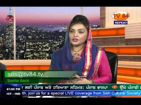 SOS 3/2/16 Part.2 Dr.A Singh: How Caste Based Reservation Issue Will Be ...
