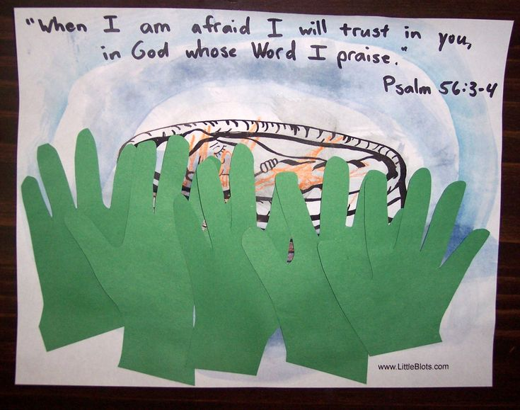 Baby Moses 2 & Psalm verse