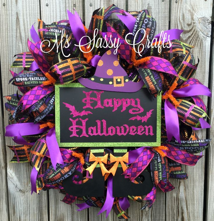 Ready to Ship! Halloween Wreath - Halloween Deco Mesh Wreath - Witch Wreath - Witch Deco Mesh Wreath - Happy Halloween Wreath by MsSassyCrafts on Etsy https://www.etsy.com/listing/245928368/ready-to-ship-halloween-wreath-halloween