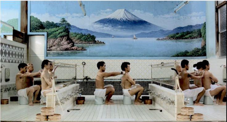 Relax in a Sento: Japanese Public Bath