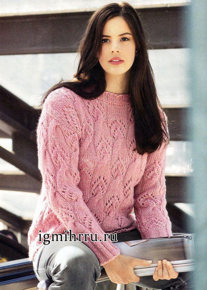 Комфортный розовый пуловер из мягкой пушистой пряжи, с ажурным узором из кос. Вязание спицами