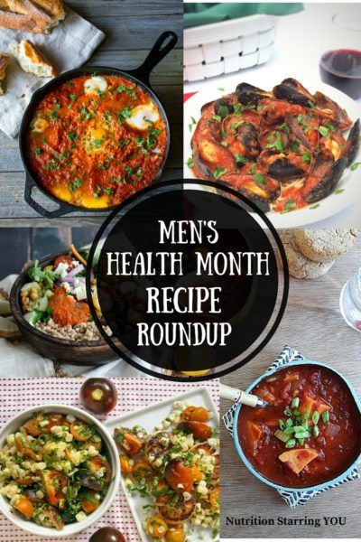 Men's Health Month Recipe Roundup from registered dietitians, created by @LaurenPincusRD | Perfect for Father's Day!