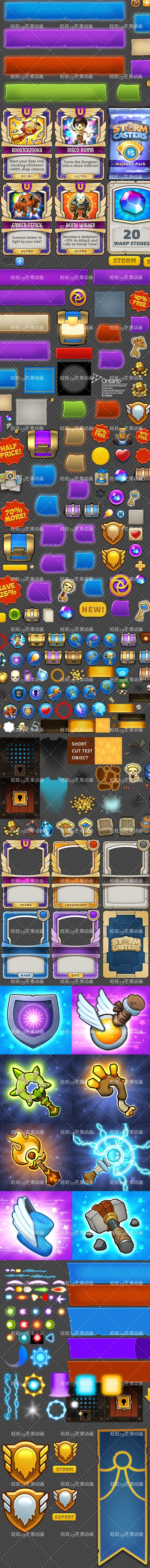 游戏美术资源/欧美Q版地牢手游 UI场景 icon图标 界面 人物 音效-淘宝网全球站