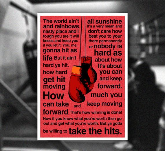 Rocky Balboa Inspirational Quote  Typography Poster by superclean, $16.90