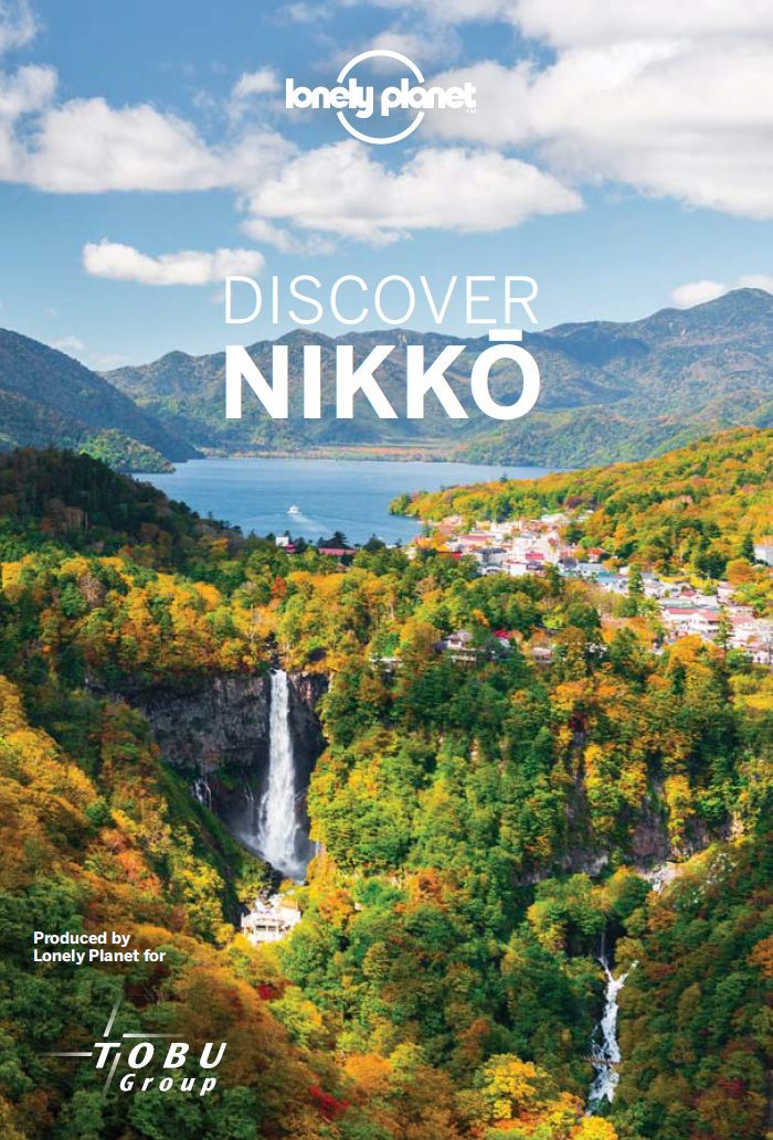Nikko's World Heritage shrines and temples are among Japan's finest, gilded and lacquered in the decadent style of the 17th century. Their setting is also awe- inspiring: a grove of towering cedars backed by mountains. Get the Lonely Planet's guidebook to Nikko here for free!
