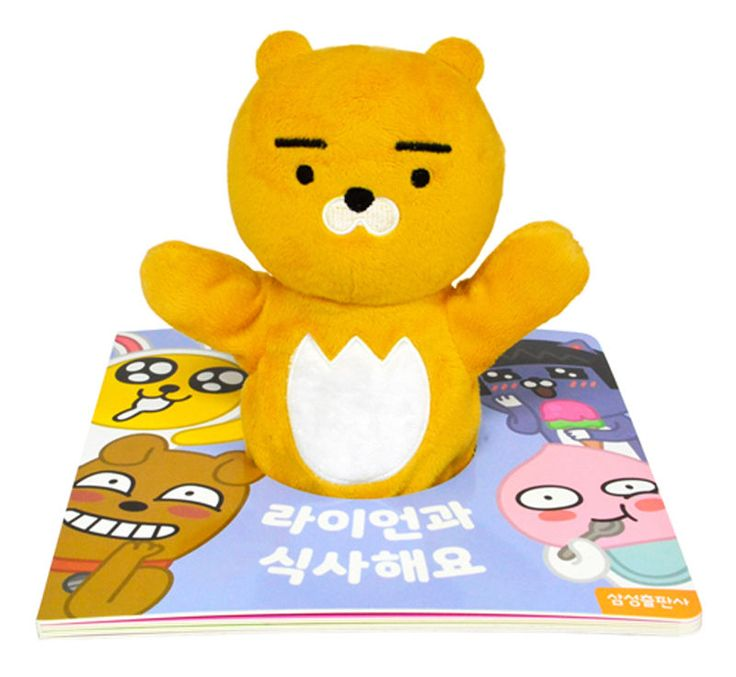 Kakao Friends Let's have a meal with Ryan Hand Doll Book Korean Edition