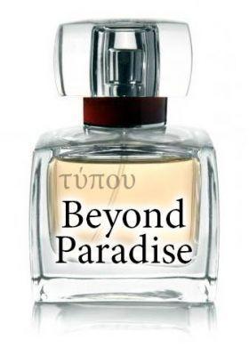 Χύμα Γυναικείο Άρωμα τύπου Beyond Paradise