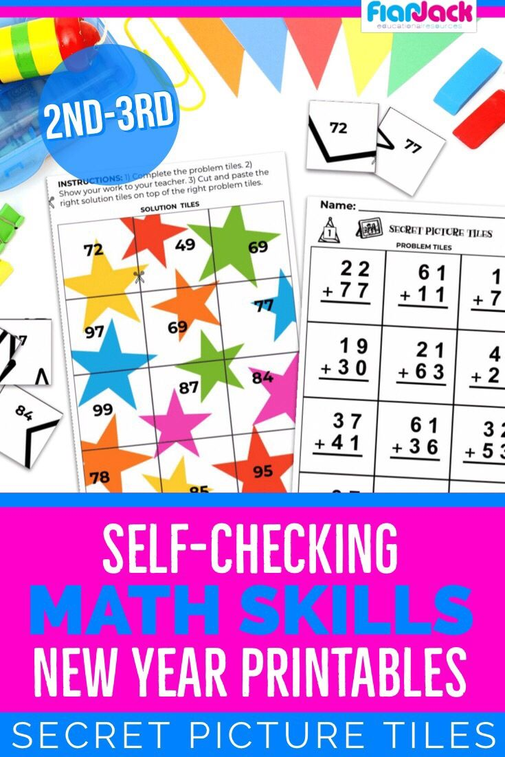 New Year 2nd 3rd Grade Math Printables Math Printables Math 3rd Grade Math [ 1102 x 735 Pixel ]