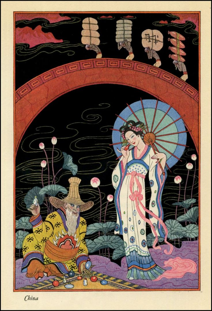 China - The Romance of Perfume by Georges Barbier, 1928