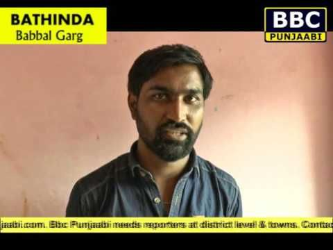 BBC PUNJAABI - Absconding suspect get arrested in Dancer's gunfire shot ...