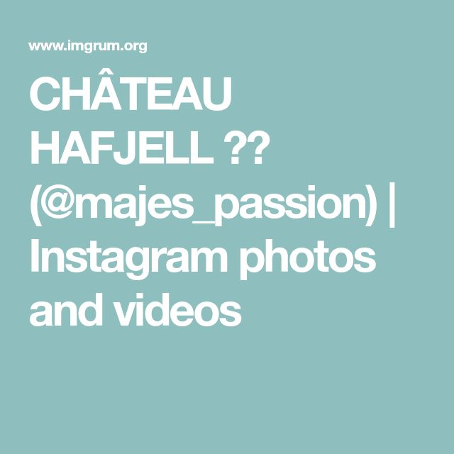 CHÂTEAU HAFJELL 🇳🇴 (@majes_passion) | Instagram photos and videos