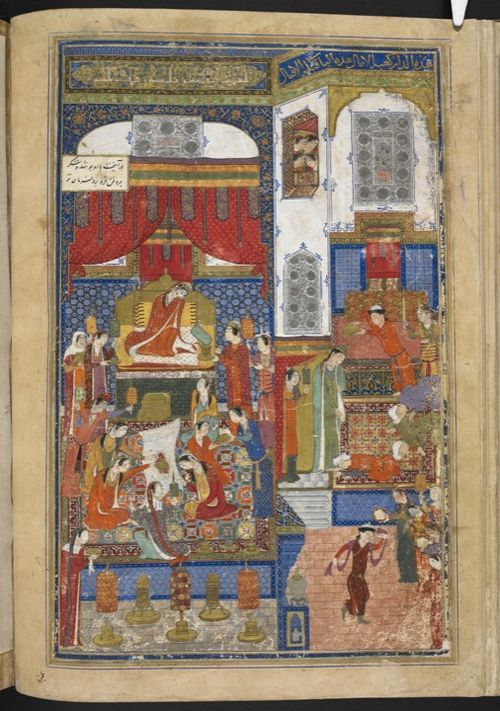Humay on the day after their wedding has gold coins poured over him as he leaves Humayun's room. The name of the artist, Junayd, is inscribed in the arch above Humayun's head