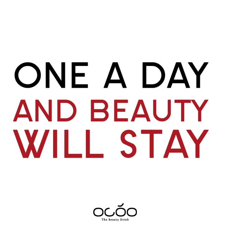 #OCÓO #EFFECT #stay #beautiful, #forever #young #refreshyourbeauty with @OCOOdrink, #your #fruity #beautydrink
