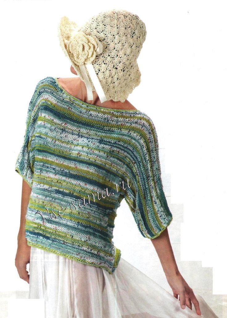 Пуловер с воротником - лодочка, фото