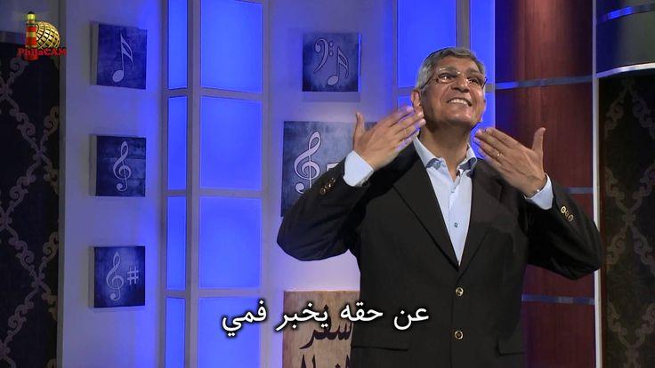 ترنيمة: بمراحم الرب أغني - أ. نجيب لبيب