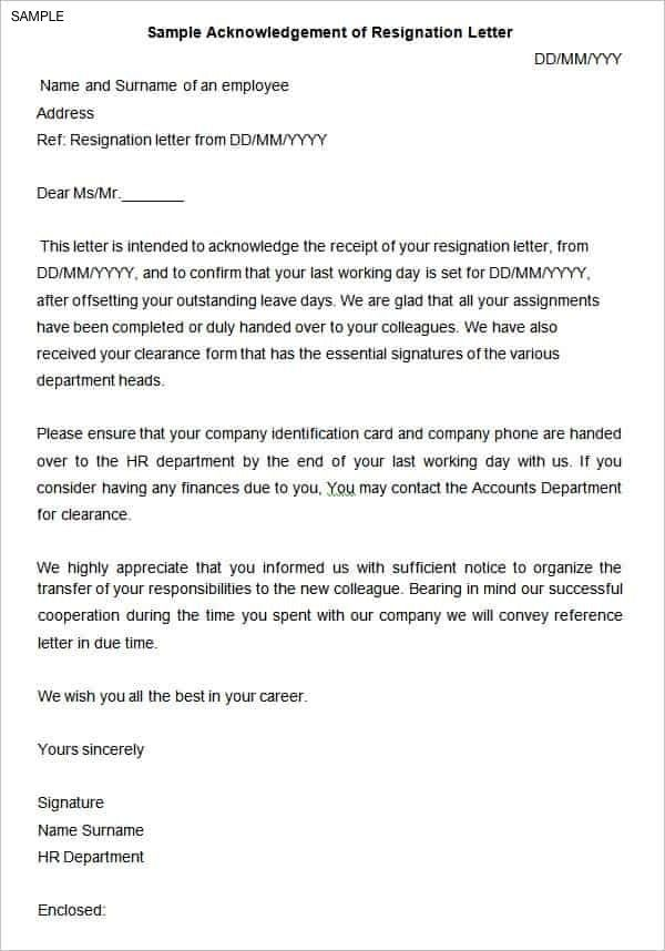 Letter Template Change Of Working Hours 5 Things You Most Likely Didn T Know About Letter Te Letter Templates Resume Examples Letter Templates Free