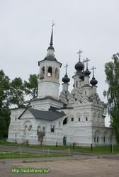 Церковь Вознесения на торгу Фотографии. Отзывы посетителей.