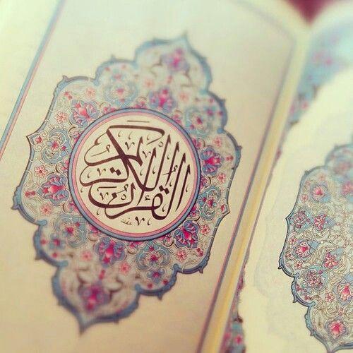 Al Kur'an al Karim ♥