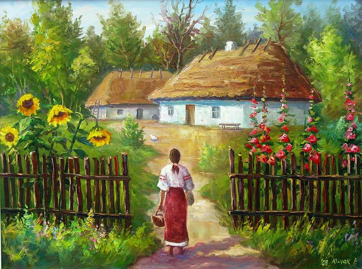 Landscape - Roman Yushchak