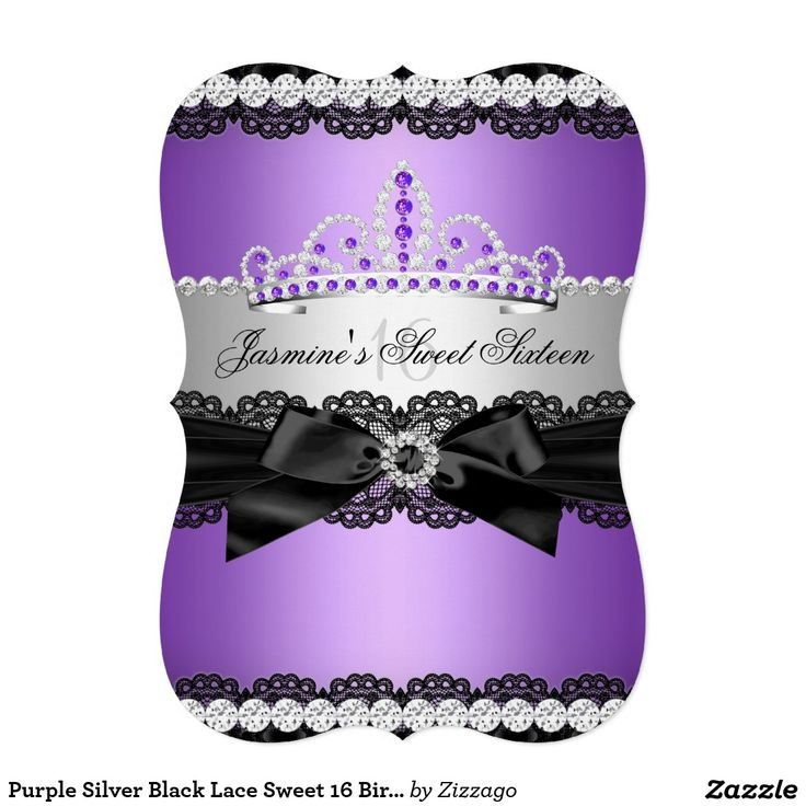 Purple Silver Black Lace Sweet 16 Birthday Party 2 5x7 Paper Invitation Card