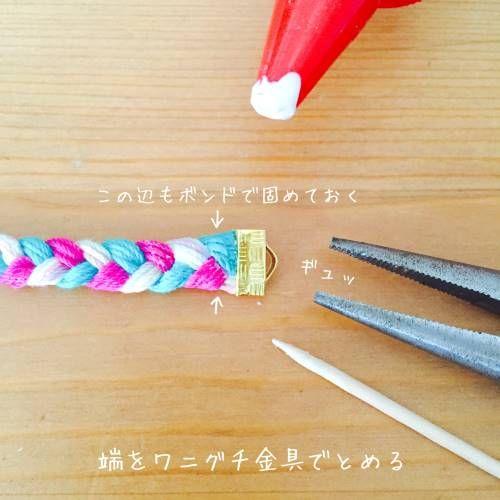 夏はミサンガの季節! 春夏秋冬楽しめますが夏は特にミサンガが似合う季節♡*・可愛いレース糸を見つけたので三つ編みの簡単なミサンガブレスレットを作りました。 このノートでは100均+手芸店の材料でつくるミサンガブレスレットの作り方を紹介します...